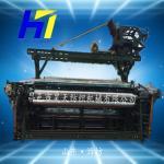 Quality multi shuttle-box loom,Computer multi arm weaving machine,weaving parts for sale