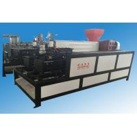 Buy cheap 1liter small bottle plastic extrusion blow molding machine high speed product