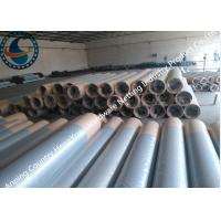 Buy cheap Stainless Steel Sand Control Wedge Wire Screen Pipes In Water Well Drilling from wholesalers