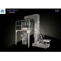 Quality Electronic Weight Packing Machine Vacuum Bag System PLC And Touch Screen Control for sale