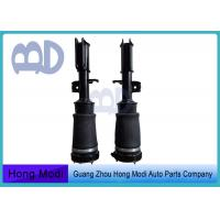 Buy cheap 37116757501 37116757502 BMW Air Suspension / BMW X5 Shock Absorbers from wholesalers