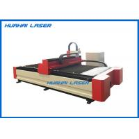 Quality Stainless Fiber Laser Cutting Machine 500W 1000W For Sheet Metal Processing for sale