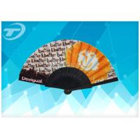 Buy cheap Painted Wooden Hand Fans 23cm  With Varnished Wooden Ribs And Fabric from wholesalers