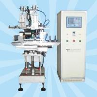 Quality CNC  3-axis high-speed tufting machine (four colors) for sale