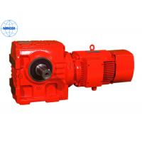 Quality R Series 0.18 - 160kw Helical Reducer Gear Box with Flange Mounted For Textile for sale
