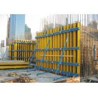 China Concrete Column Formwork Systems Q235 Construction Formwork , precast concrete columns on sale