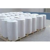 Quality 9 Layer Coextrusion Films for sale