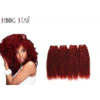 China Colored Short Curly Hair Extensions , Kinky Curl Brazilian Curly Weave on sale