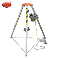 Quality Fire Fighting Aluminum Safety Tripod Rescue Tripod for sale