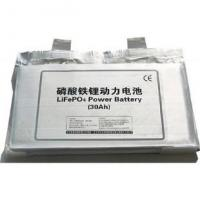 Quality FT-LFP-3.2V30Ah Lifepo4 Battery Cells Full Charged Voltage 3.65V ROHS Standard for sale