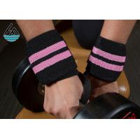 China Super Heavy Pink Weight Lifting Wrist Straps Powerlifting With Mutifunction on sale