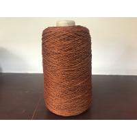 Quality Polyester Tyre Cord Fabric High Breaking Strength For Making Tyre Custom Size for sale