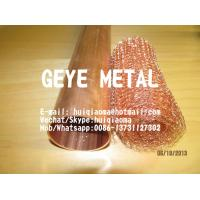 Quality Pure Copper Mesh Packing Rolls for Distilling Column, Distiller Tower Packing, Copper Still Packing Home Brewing for sale