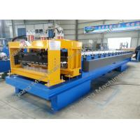Buy Aluminum Sheet Roof Tile Making Machine, Steel Tile Forming Machine at wholesale prices