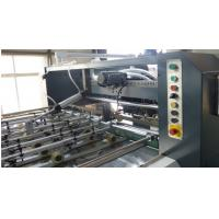 China Manual Feeding And Delivery Auto   Die Cutting and Creasing Machine on sale