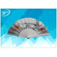 Buy cheap Customized Plastic Folding Fan With Fabric ,  Size 23cm Hand Held Folding Fans product