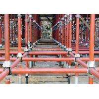 Quality Galvanized Coated Steel Cuplock System Formwork , Formwork Scaffolding Systems for sale