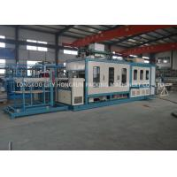 Quality Automatic Take Away Foam Plate Machine Full Computerized PLC System for sale