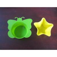 Buy cheap 100% Food-grade Silicone Cake Pon Pan Mould Ice Tube Tray from wholesalers