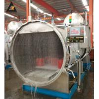 Buy Meat products high temperature and high pressure retort sterilization machine at wholesale prices