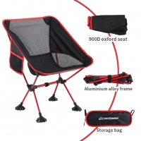 China Folding Camping Chair/Outdoor Portable Camping Chair/Lightweight Bac/Collapsible chair red on sale