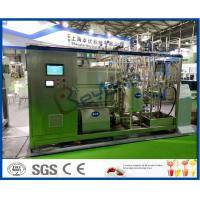 China 10000L / Day UHT Milk Processing Line With Milk Processing Unit 250 - 1000ml on sale