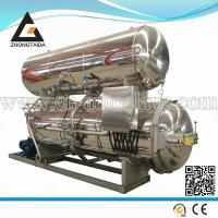 Buy Low Price Electric Heating Steam high Quality Retort Autoclave Machine at wholesale prices