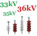 Quality 63kV / 66kV Silicone Rubber Insulator / Tension Insulator With ECR Core Rod for sale