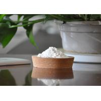 Quality White Cryogenic Grinding Shark Cartilage Powder with Rich Chondroitin Sulfate for sale