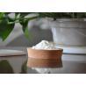 Buy cheap Undenatured Type Ii Collagen from wholesalers