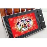 Buy cheap MP5 Player (MS-602L) from wholesalers