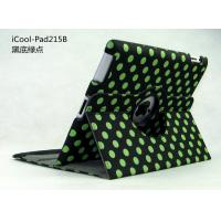 Cute colorful Spot style leather cover cases for ipad2 for sale