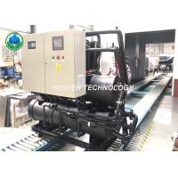 Quality Low Noise Commercial Air Source Heat Pump With Hot Water Filled Radiators for sale