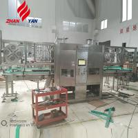 Quality Best Sell Shrink Wrapping Sleeve Labeling Machine For Plastic Bottles for sale