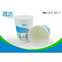 Quality 400ml Disposable Cold Drink Paper Cups OEM / ODM For Offices And Restaurants for sale