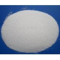 Buy cheap 99% High Purity Pharmaceutical Raw Materials White Powder Quinidine CAS:56-54-2 from wholesalers