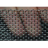 Quality Square hole metal mesh/304 stainless steel woven wire mesh for filtration for sale
