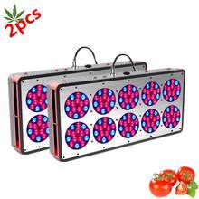 Quality 450W Advanced Spectrum Cidly Veg Master LED grow lights Vegetative growth LED grow lights for sale