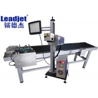 Quality 30 W CO2 Laser Coding Machine For PET Bottle , High Photoelectric Conversion Rate for sale