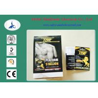 Quality 72HP Pharmaceutical Capsules Gold Edition Herbal Male Enhancement Pills For Male Erectile Dysfunction for sale
