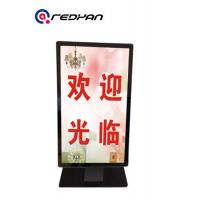 Quality HD Restaurant Menu Board Android Network Vertical Digital Signage 1920*1080 for sale