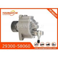 Buy cheap Brake Vacuum Pump Automobile Engine Parts For Toyota 14b 15b 3b Engine from wholesalers
