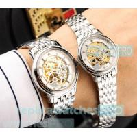 China Perfect Gift Copy Omega Lovers Watch White MOP Hollow Dial Stainless Steel on sale