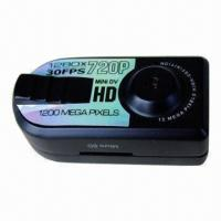 Buy cheap 720P HD Thumb Mini DV with High Definition Function from wholesalers