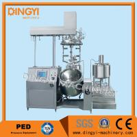 Quality Stainless Steel Vacuum Emulsifying Mixer , Cosmetic Cream Mixers With PLC Control for sale