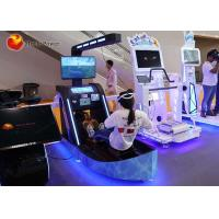 China Virtual Reality 9D Simulator For Bodybuilding Equipment / Rifting Boat on sale