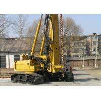 China C7 STH Engine Hydraulic Piling Rig TH60 Drilling Diameter 300MM on sale