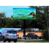 Buy cheap Wireless WIFI Outdoor LED Billboard Display P6.67 P16 Rent Screen 3G/4G Control from wholesalers