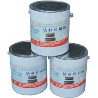 Buy Lubricating Filming Drill Rig Parts Thread Protection Grease 5 kg can at wholesale prices