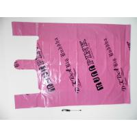 China Plastic Recycled Custom Printed Shopping Bags For Garment / Uderwear on sale